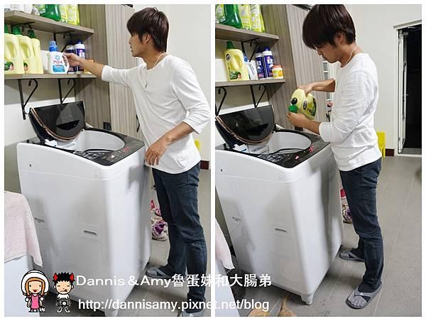 TOSHIBA東芝16公斤變頻洗衣機 型號AW-DME16WAG (5)