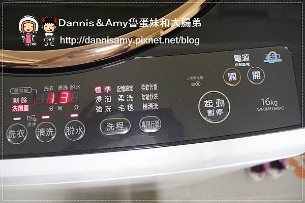TOSHIBA東芝16公斤變頻洗衣機 型號AW-DME16WAG (25)