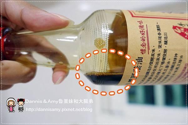 瀧籽古早味黑豆蔭油 醬油 (1)