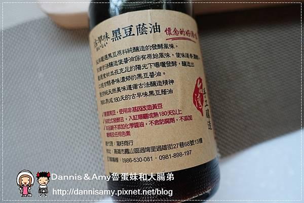 瀧籽古早味黑豆蔭油 醬油 (11)