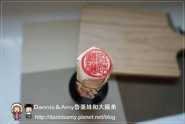 瀧籽古早味黑豆蔭油 醬油 (12)