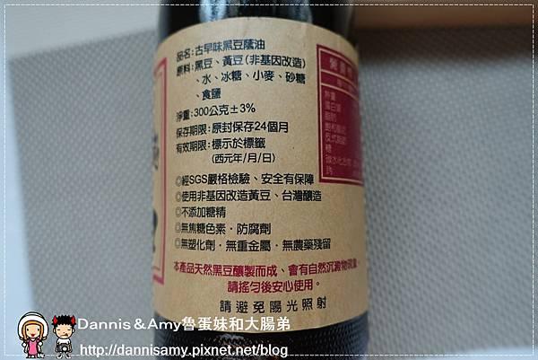 瀧籽古早味黑豆蔭油 醬油 (14)