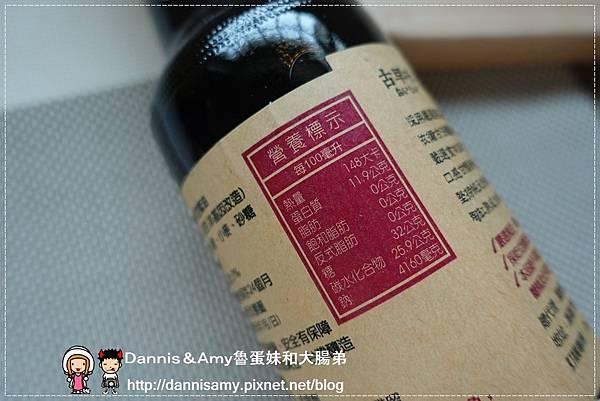 瀧籽古早味黑豆蔭油 醬油 (15)