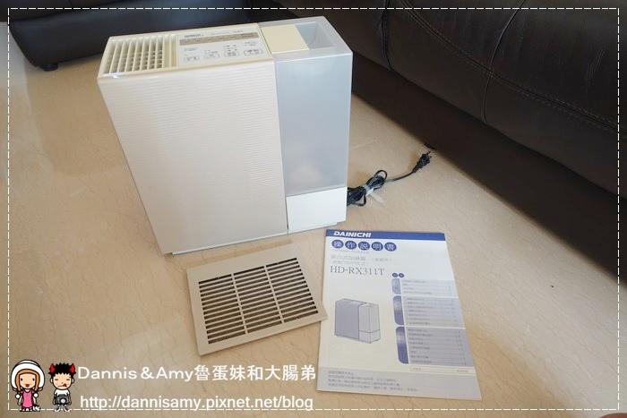 大日DAINICHI 空氣清淨保濕機 (3)