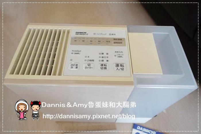 大日DAINICHI 空氣清淨保濕機 (4)