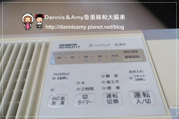 大日DAINICHI 空氣清淨保濕機 (5)