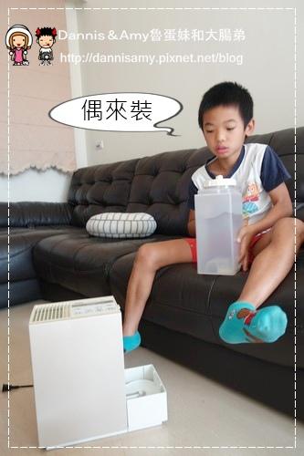 大日DAINICHI 空氣清淨保濕機 (15)