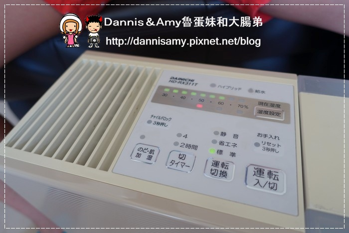 大日DAINICHI 空氣清淨保濕機 (17)
