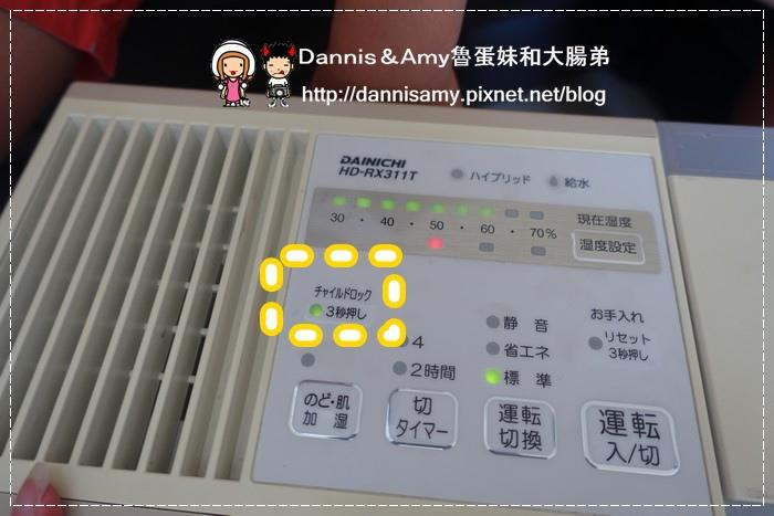 大日DAINICHI 空氣清淨保濕機 (19)