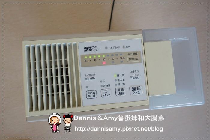 大日DAINICHI 空氣清淨保濕機 (25)