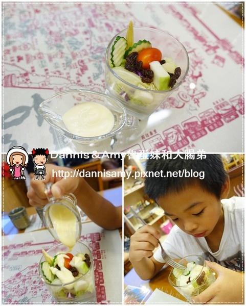 乾泰豐蔬食咖啡 (3)