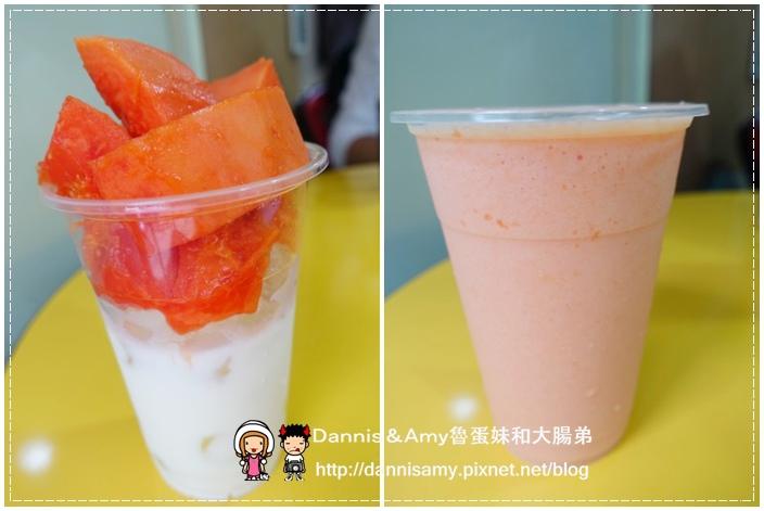 北一綠豆沙牛奶 仙草茶 (1)