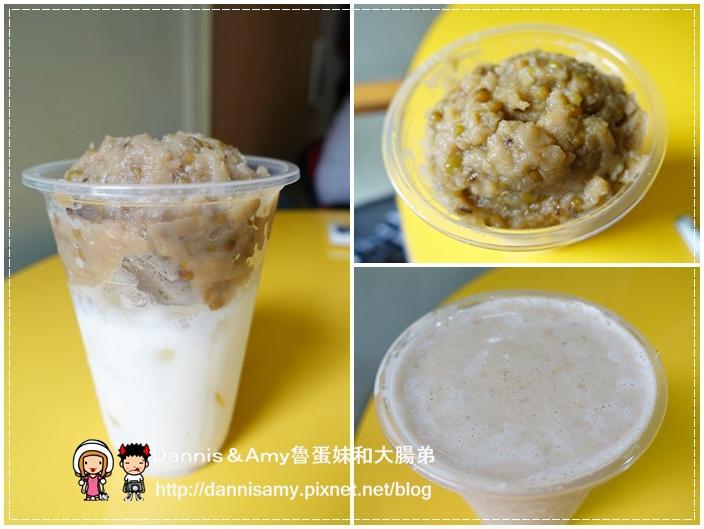 北一綠豆沙牛奶 仙草茶 (5)