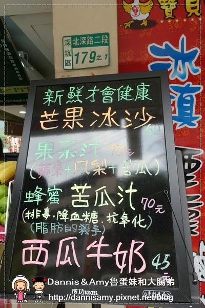 北一綠豆沙牛奶 仙草茶 (8)