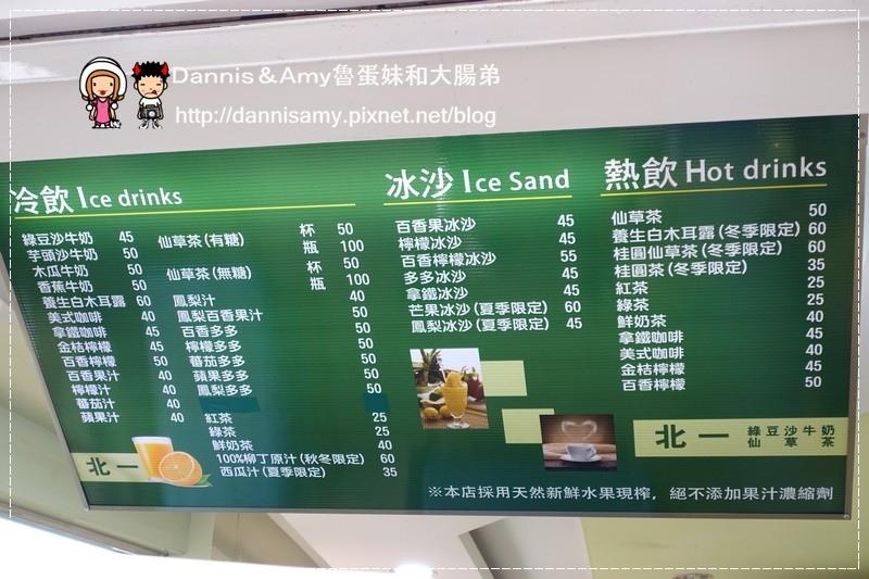 北一綠豆沙牛奶 仙草茶 (30)