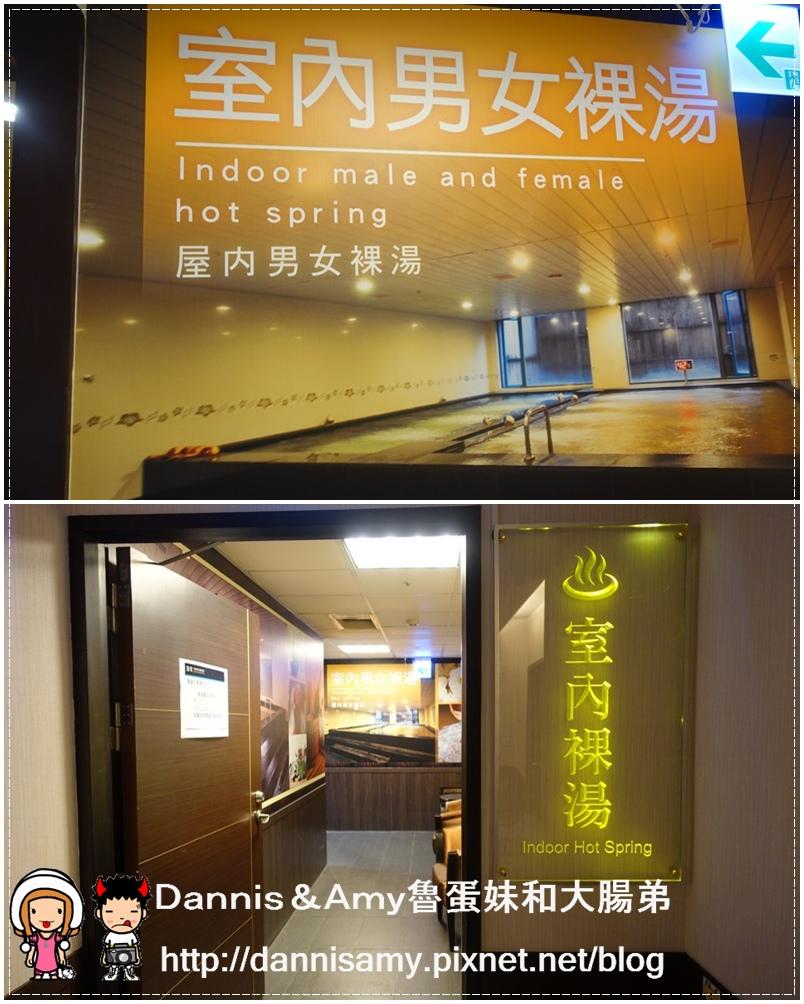 東森海洋溫泉酒店 (12)