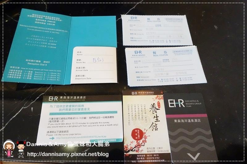 東森海洋溫泉酒店 (42)