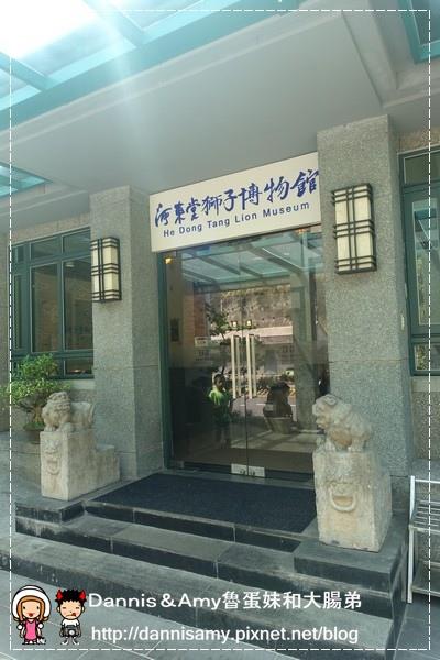東森海洋溫泉酒店 (67)