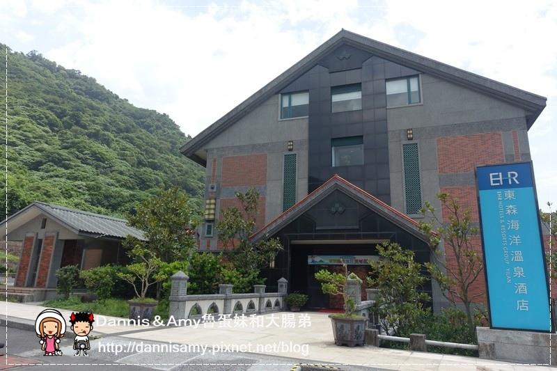 東森海洋溫泉酒店 (79)