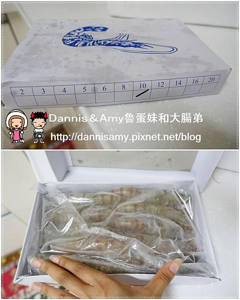 海鮮王中秋節烤肉豪華饗宴組 (1)