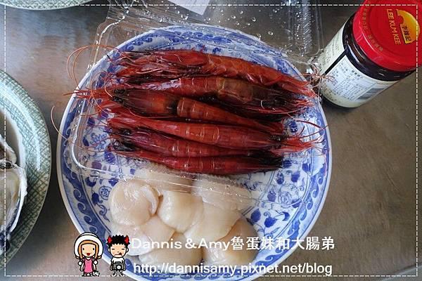 海鮮王中秋節烤肉豪華饗宴組 (14)