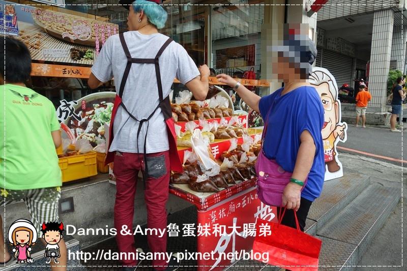 深坑廟口王水成老店 (6)