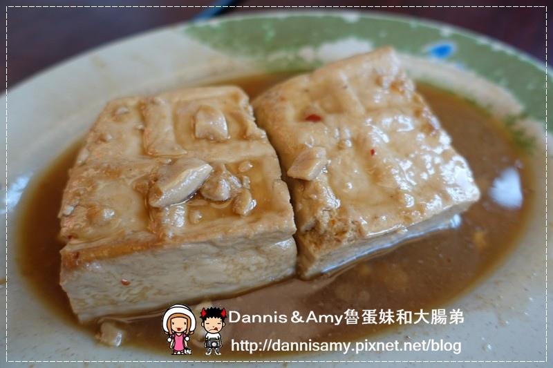 深坑廟口王水成老店 (14)