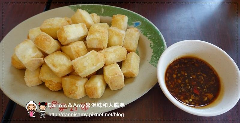 深坑廟口王水成老店 (20)