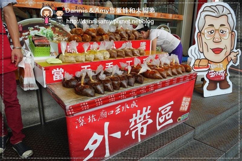 深坑廟口王水成老店 (28)