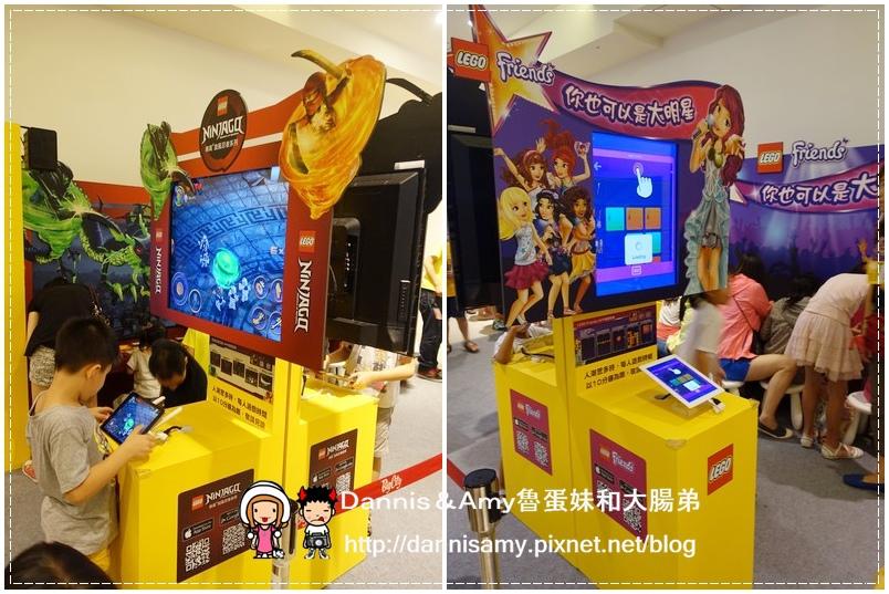 樂高卡通遊戲營體驗 (93)
