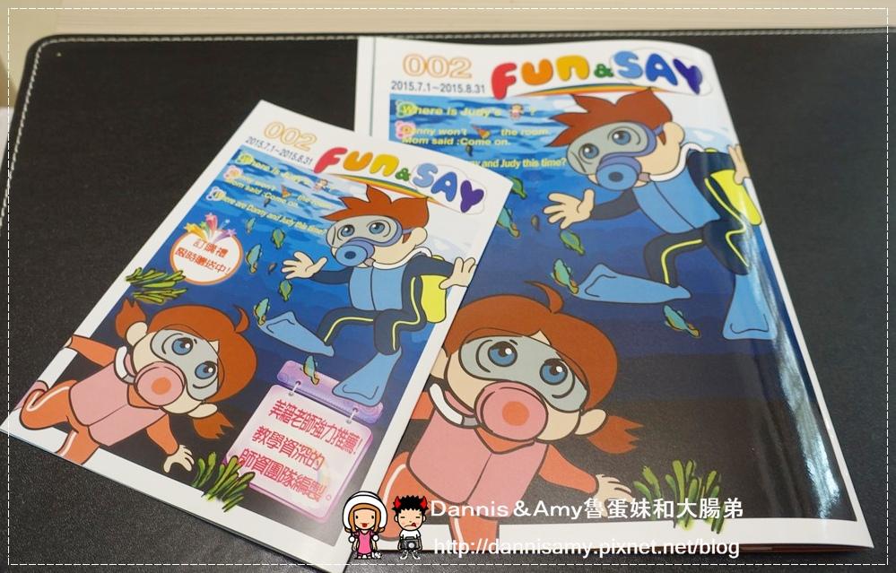 童言童語 Fun and Say 美語 (5)