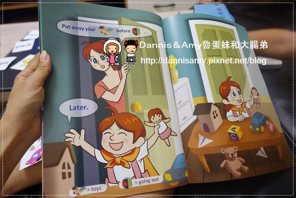 童言童語 Fun and Say 美語 (15)