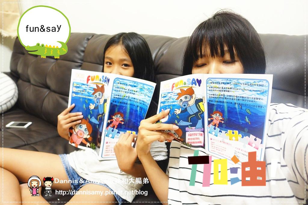 ♥兒童學英文♥▋Fun and say 童言童語能說能玩的美語雜誌▋繪本式雙月英語兒童期刊讓小朋友學習生活英語更easy~有試閱價分享喔!!