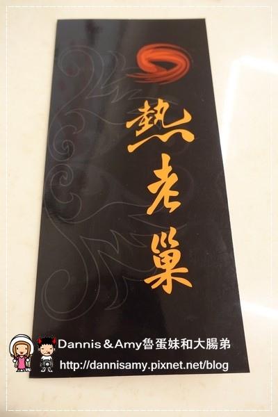 竹北熱老巢中式餐廳 (6)
