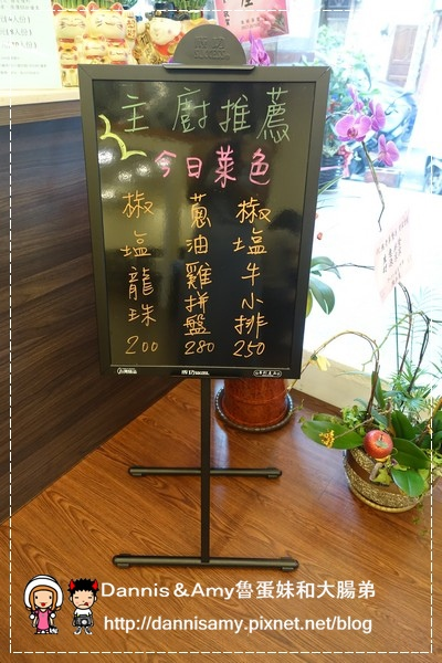 竹北熱老巢中式餐廳 (11)