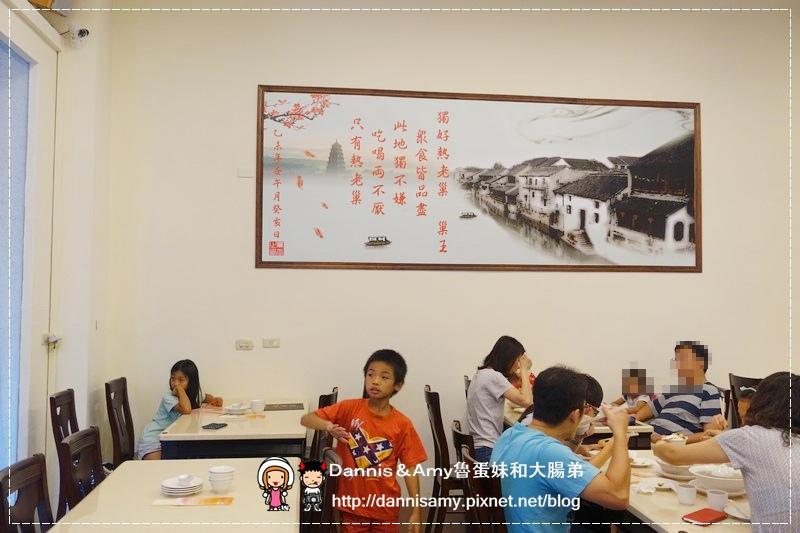 竹北熱老巢中式餐廳 (12)