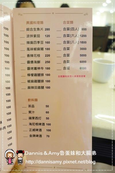 竹北熱老巢中式餐廳 (16)