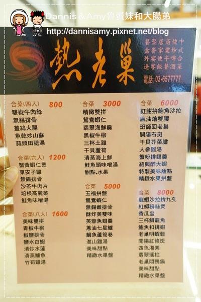 竹北熱老巢中式餐廳 (17)