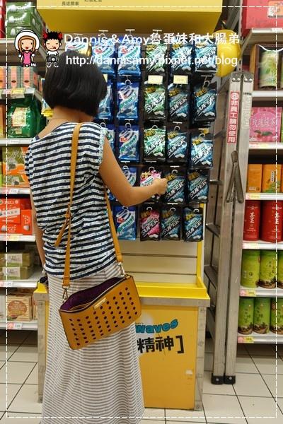 mizzue購物體驗包包 (19)