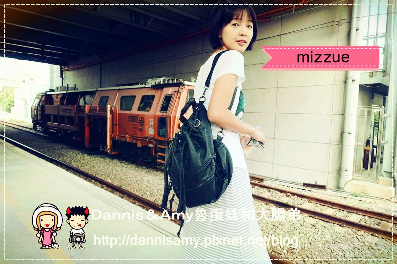 mizzue購物體驗包包 (38)_副本