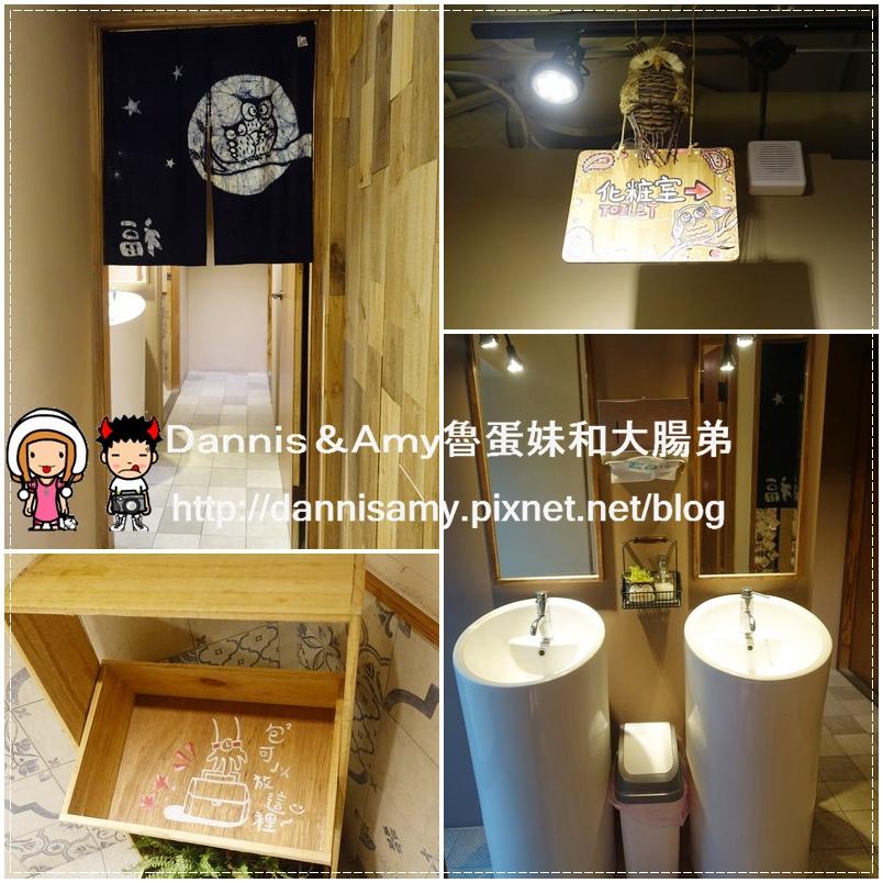 3owls cafe 貓頭鷹文創  (4)