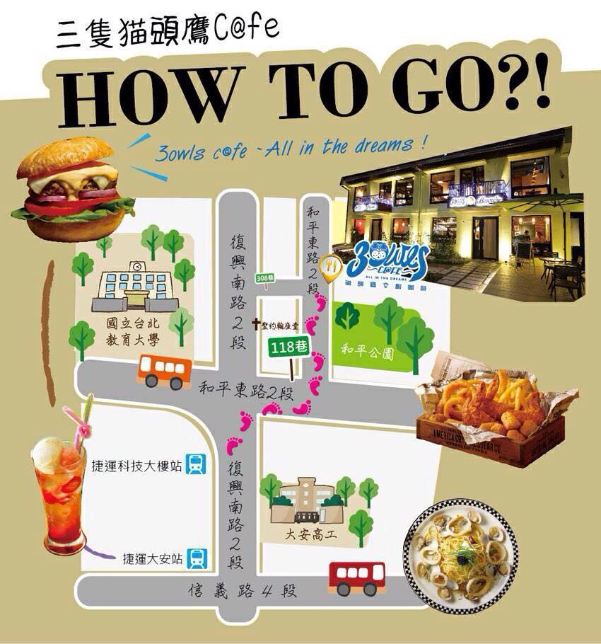 3owls cafe 貓頭鷹文創  (8)
