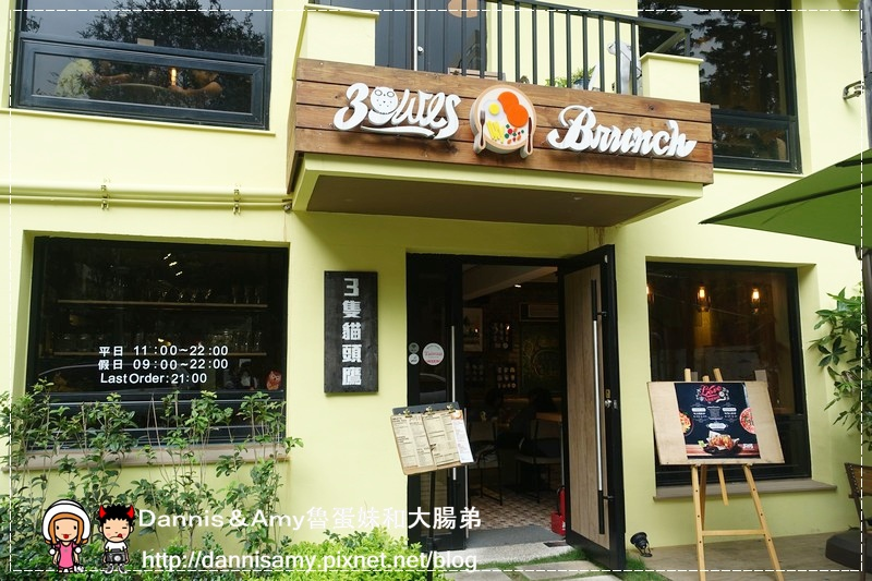 3owls cafe 貓頭鷹文創  (11)