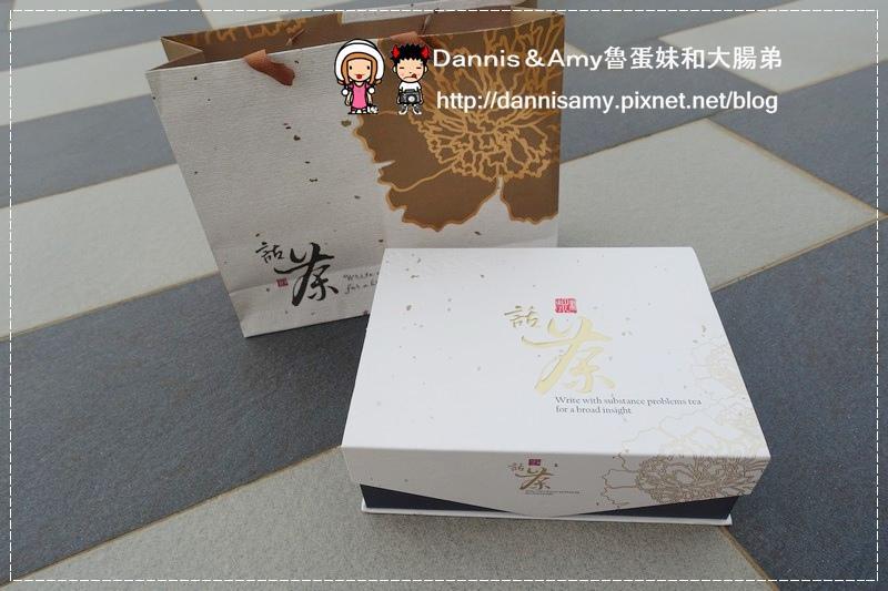 台灣阿里山明心園製茶廠 阿里山茶葉禮盒 (2)