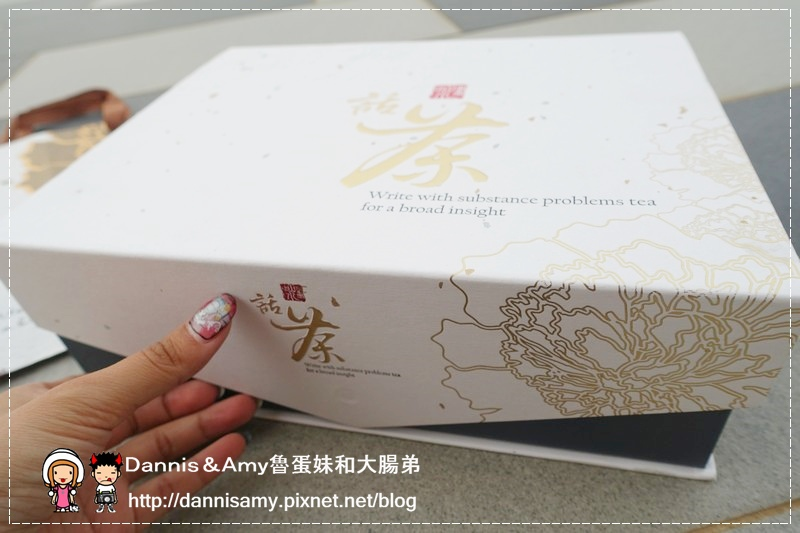台灣阿里山明心園製茶廠 阿里山茶葉禮盒 (4)