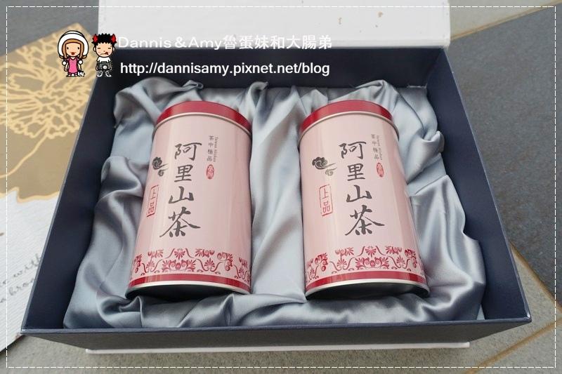 台灣阿里山明心園製茶廠 阿里山茶葉禮盒 (6)