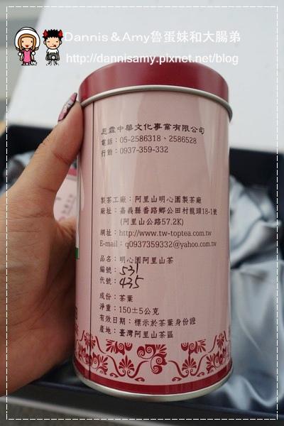 台灣阿里山明心園製茶廠 阿里山茶葉禮盒 (7)