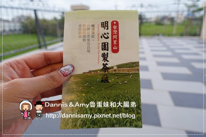 台灣阿里山明心園製茶廠 阿里山茶葉禮盒 (13)