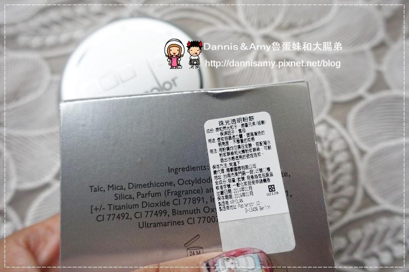 KRYOLAN歌劇魅影珠光透明粉餅 (5)