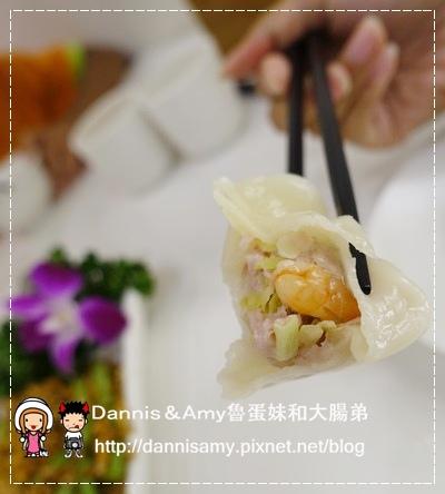 竹北琳達廚房  (20)